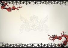 Chiński tło Fotografia Stock