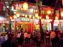 Chińskie restauracje przy nocą Fotografia Royalty Free