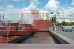Chita, RU - Jul17 2014: City fountain in the central square of Chita Stock Images