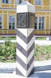 Chita, RU - Jul17 2014: Milepost stellen Kilometer im Quadrat an der Hauptpost in der Stadt von Chita auf Null ein Lizenzfreie Stockfotos