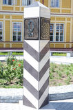 Chita, RU - Jul17 2014: Milepost zero kilometer in the square at the Main Post Office in the city of Chita Royalty Free Stock Photos