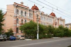 Chita RU - Juli 20, 2014: Shumovsky slott - kontor av den regionala FSS-avdelningen i staden av Chita Ryssland Royaltyfri Bild