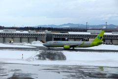 Chitose airport on a snowy day Sapporo Stock Images