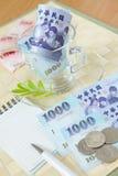 Chiuda la vista di soldi fotografie stock libere da diritti