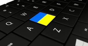 Chiuda su del bottone dell'Ucraina Fotografia Stock Libera da Diritti