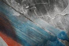 Chiuda su del fondo grigio graffiato approssimativo grungy del metallo Immagini Stock