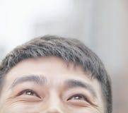 Chiuda su del maschio che cerca e che sorride a Pechino Immagine Stock Libera da Diritti