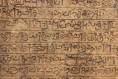 Chiuda in su di scrittura antica, Polonnaruwa, Sri Lank Fotografie Stock