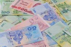 Chiuda su di soldi tailandesi Immagine Stock