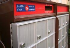 Chiuda in su di una cassetta postale della comunità Immagine Stock Libera da Diritti