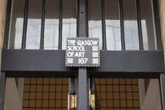 Chiuda sulla foto dell'entrata a Glasgow School della costruzione di arte, Glasgow Regno Unito, progettata da Charles Rennie Mack fotografia stock libera da diritti