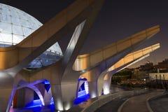 Chiuda sulla vista di più grande planetario di Medio Oriente, Mina Dome Fotografia Stock Libera da Diritti