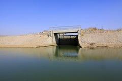Chiusa del bacino idrico Fotografie Stock