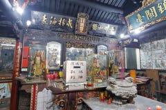 Chiwanggong (池氏国王宫殿)寺庙在厦门市,瓷 库存照片