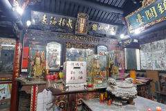 Chiwanggong ( chi king palace ) temple in xiamen city, china Stock Photo