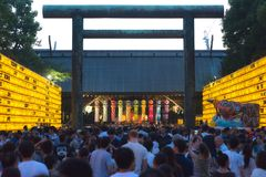 Chiyoda, Τόκιο/Ιαπωνία - 15 Ιουλίου 2018: Το torii του ναού Γιασουκούνι στο φεστιβάλ Mitama Matsuri Στοκ φωτογραφίες με δικαίωμα ελεύθερης χρήσης