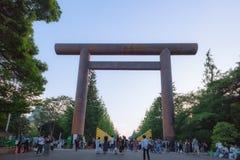 Chiyoda, Tokyo/Japon - 15 juillet 2018 : Le grand Torii de Yasu Image stock