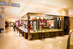 CHJ Jewelry in shopping mall. A Chinese jewelry store (CHJ ) in shopping mall,Liuzhou,China Stock Images