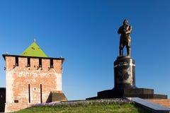 Chkalov Stock Image