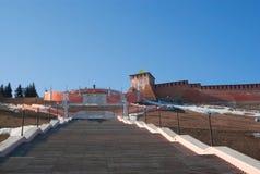 Chkalov stair in Nizhny Novgorod Royalty Free Stock Photos