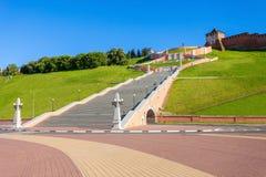 Free Chkalov Staircase, Nizhny Novgorod Stock Images - 80403634