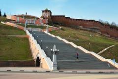 Chkalov Staircase in Nizhny Novgorod Royalty Free Stock Image