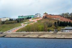 Chkalov Staircase in Nizhny Novgorod Royalty Free Stock Photography