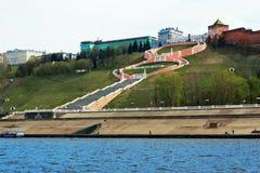 Chkalov Staircase in Nizhny Novgorod Royalty Free Stock Images