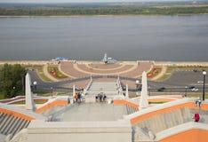 Chkalov staircase, the view from the top. Nizhny Novgorod Stock Image