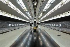 Chkalovskaya地铁车站的内部在叶卡捷琳堡,俄罗斯 免版税库存图片
