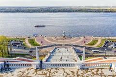 Chkalovtrede in Nizhny Novgorod, Rusland royalty-vrije stock afbeelding