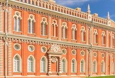Chleba dom (Kuchenny budynek) Rezerwa Tsaritsyno Obraz Royalty Free