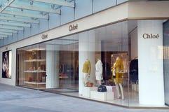 Chloe (Chloé) moda sklep Fotografia Stock
