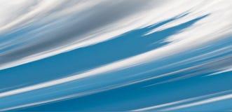 chmura dynamiczne Zdjęcie Royalty Free