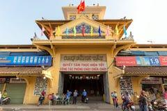 Cho Binh Tay market entrance Stock Image