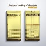 Chocolat 2 photos libres de droits