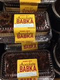 Chocolate babka. Yummy desserts in the bakery section of Trader Joes grocery store royalty free stock photography