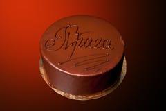 Chocolate cake with inscription Royalty Free Stock Photos