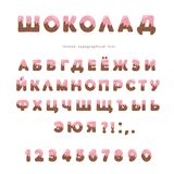 Chocolate cyrillic font. Cute letters and numbers can be used for birthday card, baby shower, Valentines day, sweets stock illustration