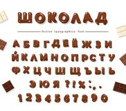 Chocolate cyrillic font design. Sweet glossy ABC letters and numbers. Vector. Illustration Royalty Free Stock Photography