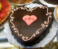 Chocolate Heart Cake. Romantic Chocolate Heart Cake Spells I Love You Stock Photos