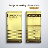 Chocolate 2. Vector illustration of packaging of chocolate. Template of design of yellow color Royalty Free Stock Photos