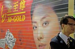 Chodzący w centrum Hongkong Obrazy Royalty Free