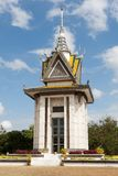 Choeung Ek Royalty Free Stock Image