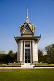 Choeung Ek or Killing Fields memorial Stock Image