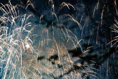 Chofu Autumn Fireworks Festival 2018 imagenes de archivo