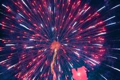 Chofu Autumn Fireworks Festival 2018 imagen de archivo libre de regalías