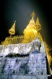 That Chomsi- Luang Prabang, Laos Royalty Free Stock Images