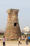 Chomsongdae em Coreia do Sul Imagens de Stock Royalty Free