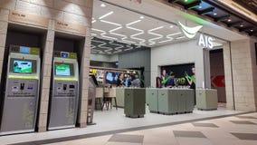 Chon Buri, Thailand - December 21, 2018: Het Centrumais van de vooruitgangsdienst de Winkeldienst aan klanten en mensen, Eind 21  stock foto's